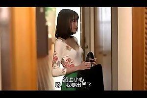 NTR-007[中字]-最愛の妻を義父に寢取られて&hellip_ 涼川絢音